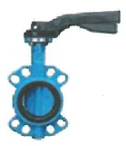 V7000V050 Cast Carbon Steel Butterfly Valve